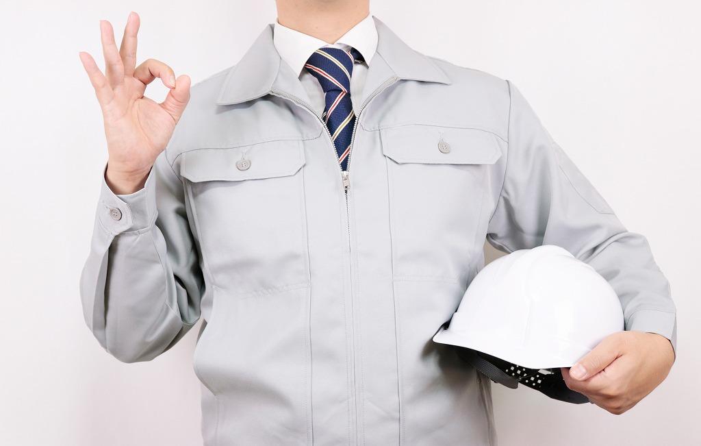 【スタッフ急募】長期勤務に最適!給与面や福利厚生も充実